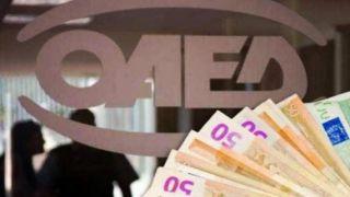 Специальная помощь: кто получит до 720 евро