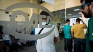 OAED: субсидированная программа для 3000 безработных