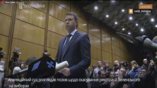 Срочно: Порошенко пытается снять Зеленского с президентской избирательной кампании