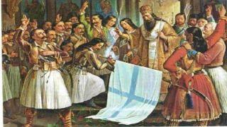 Греция: Следующие 200 лет также будут трудными...