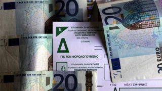 Каждый восьмой налогоплательщик Греции еще не подал налоговую декларацию