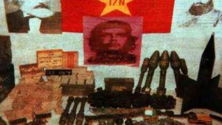 27 лет террора и десятки пожизненных. Краткая история «Революционной организации 17 ноября»