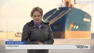 Греческий плен: кто помогает украинским морякам вернуться на родину?(видео)