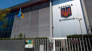 Изменился распорядок приема консульства Украины в Афинах
