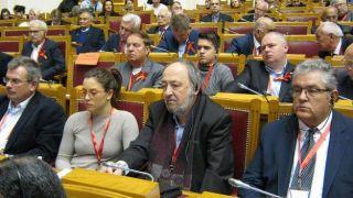 Греческие коммунисты проголосуют против соглашения в Преспе