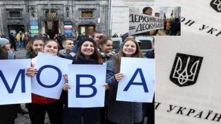 Верховная Рада приняла закон о тотальной украинизации