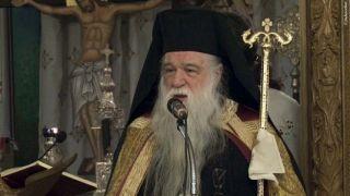 Греция:Суд не нашел призывов к насилию в словах митрополита о гомосексуалистах