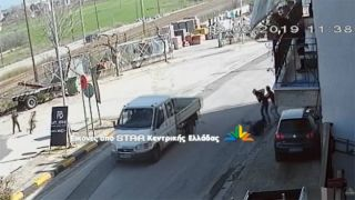Цыгане грабят женщину в Фивах (видео)