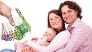 Подача новых заявок на детское пособие ΟΠΕΚΑ