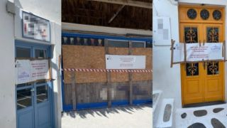 Налоговые инспекторы закрыли популярный бар на Миконосе