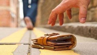 Вернули кошелек с 7.000 евро