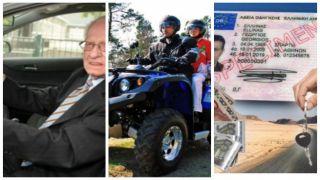 Изменения правил выдачи водительских прав: 17-ти и 74-х летние, разрешат квадроциклы