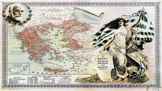 Первая Балканская война часть III
