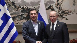 Ципрас прибыл в Москву. Хроника визита