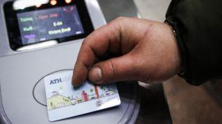 Турникеты в метро увеличили доход ΟΑΣΑ