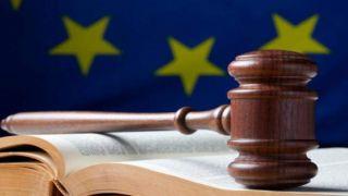 ЕС вернет Греции около 280 млн. евро в судебном процессе по пастбищам