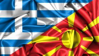 Болгария вступила в спор о названии Македонии