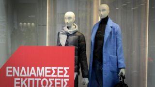 Греция: демисезонные распродажи с 1 ноября