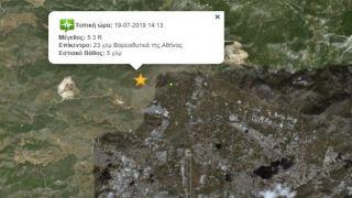 В Афинах произошел сильный подземный толчок 5.3 балла(обновлено 15:20)