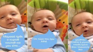 Новорожденным присвоят АМКА и АФМ с сегодняшнего дня