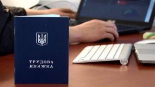 Пенсии в Украине: как узнать свой стаж и сумму накоплений