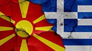 Переименование БЮРМ требуют рассмотреть в ООН