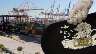 Таблетки джихадистов обнаружены в Пирее