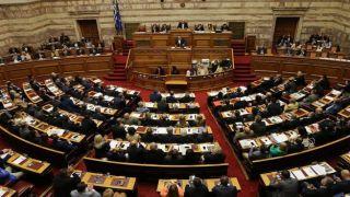 Парламент Греции отменил сокращение пенсий