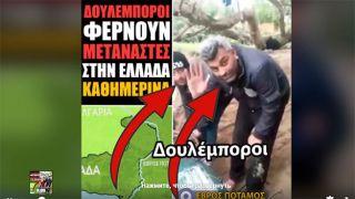 Греческая полиция задержала знаменитого лодочника