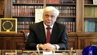 Приветствие Президента Греческой Республики Прокописа Павлопулоса по случаю 25 марта