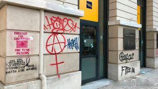 Анархисты напали на банк в центре Афин
