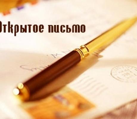 Открытое письмо: обращение к друзьям и оппонентам Ивана Саввиди
