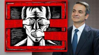 La Libre: «Правительство Мицотакиса контролирует 80% средств массовой информации»