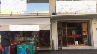 Ограбление ювелирного магазина в Палео Фалиро