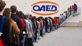 Из 1 млн. безработных пособие получают лишь 135.000 человек