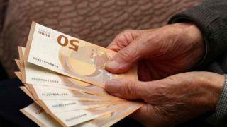 Когда начислят все пенсии?