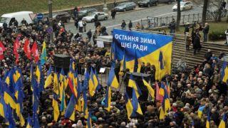 Майдан? Что происходит в Киеве 17 октября