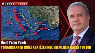 Руководитель МО Турции: Греция должна должна передать Турции 9 эгейских остров