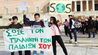 """Всемирный День защиты климата: """"Не дадим погубить планету""""!"""