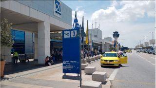 Как добраться из аэропорта Афин в центр города?