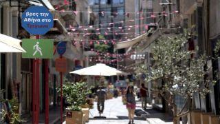 «Афинский треугольник» становится самым популярным  местом столицы
