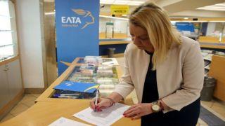 План спасения греческой почты ΕΛΤΑ