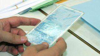 Что нас ждет: конституция цифровой Греции