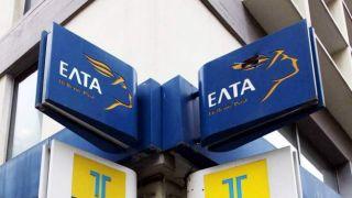 Ограбили  филиал ELTA в Диакопто, забрав 20 000 евро