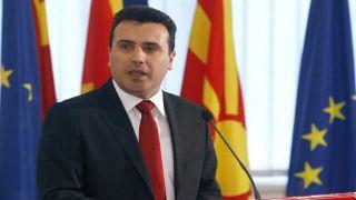Прокатили: Возмущенный Премьер Северной Македонии Заев призывает к досрочным выборам