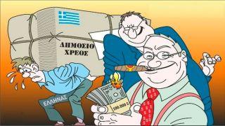 Парламент Греции опубликовал декларации политиков о доходах. Было смешно