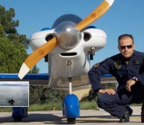 Тело пропавшего пилота найдено