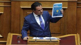 Греция запустит инвестиционный проект Elliniko в этом году