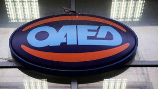 ΟΑΕΔ: Продлен срок подачи заявок на обучение 3.000 безработных