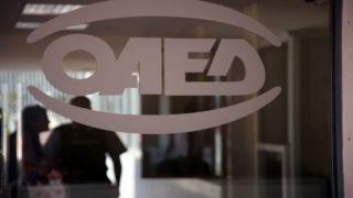 OAED: Программа для 3.000 безработных